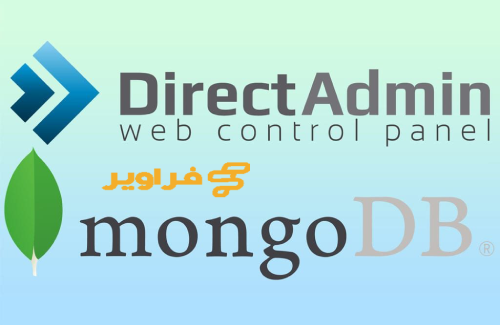 mongodb-on-directadmin